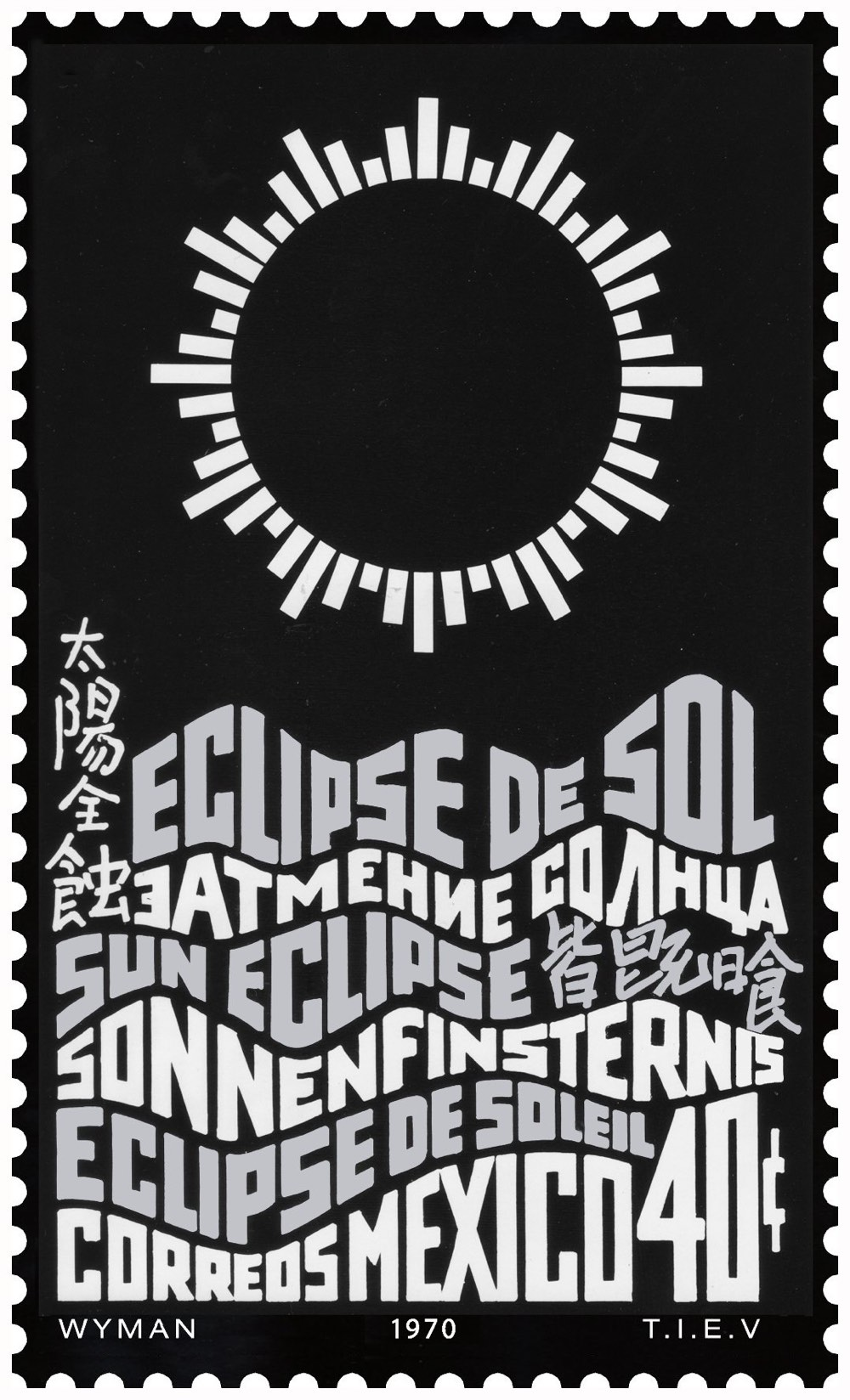 Lance Wyman Eclipse Stamp